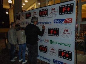 Фото фестиваля кино в Феодосии #4632