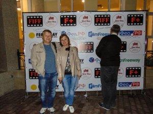 Фото фестиваля кино в Феодосии #4633