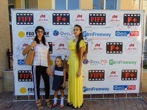 Фото фестиваля кино в Феодосии #4638