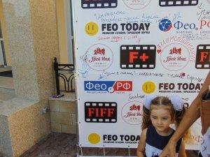 Фото фестиваля кино в Феодосии #4639