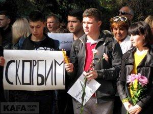 Феодосийцы почтили память жертв трагедии в керчи #14352