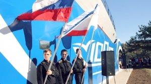 Открытие памятника корабелам, Приморский #14280