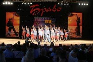 Танцевальный форум «Великий шелковый путь», 2018 #13482