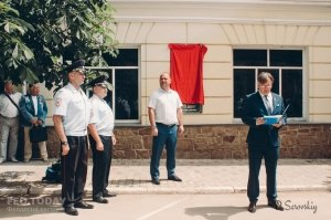 300-летие полиции в Феодосии #12228