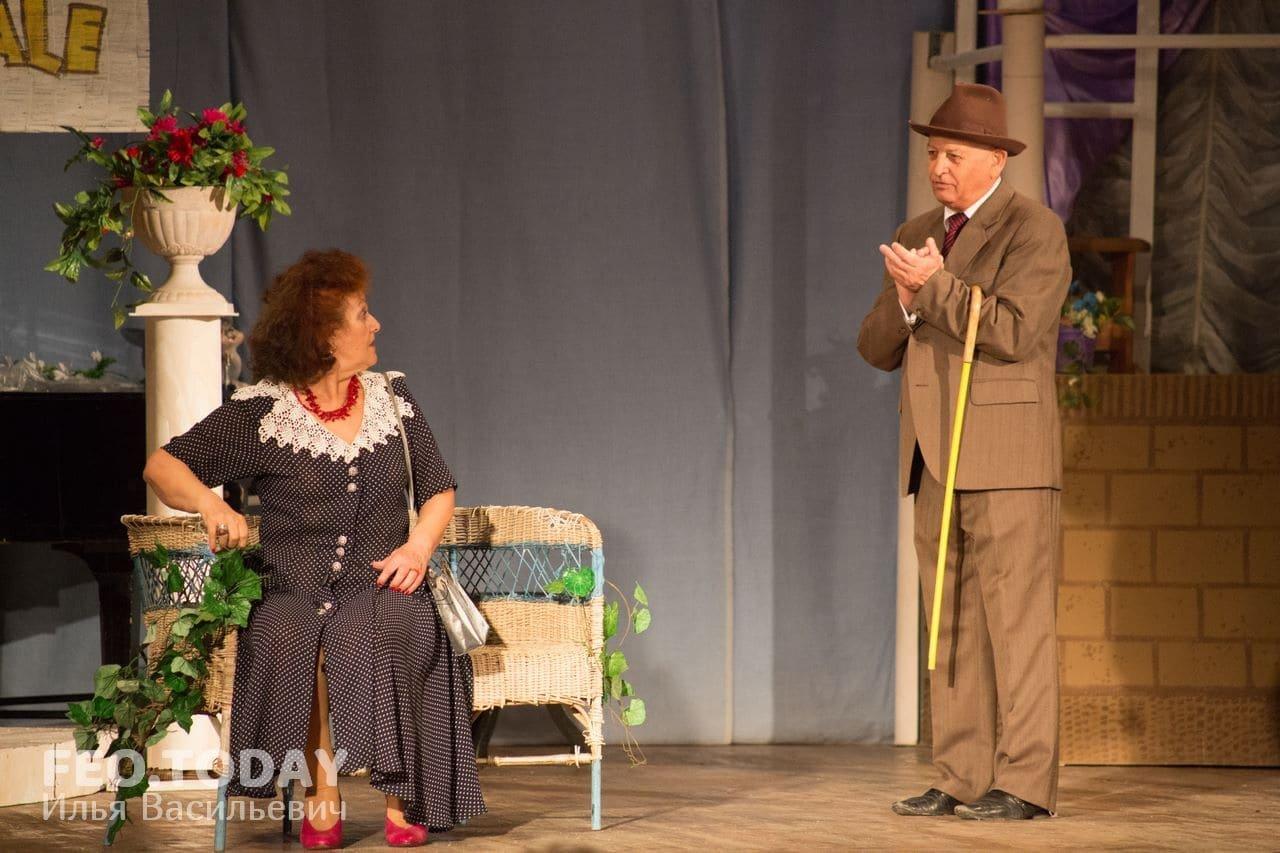Спектакль «Немного нежности». Театр Беляновой, Феодосия #8670