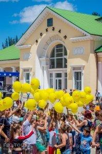 День защиты детей в Феодосии #11958