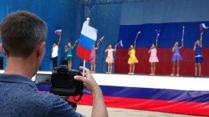 Фото празднования Дня флага России в Феодосии #2919