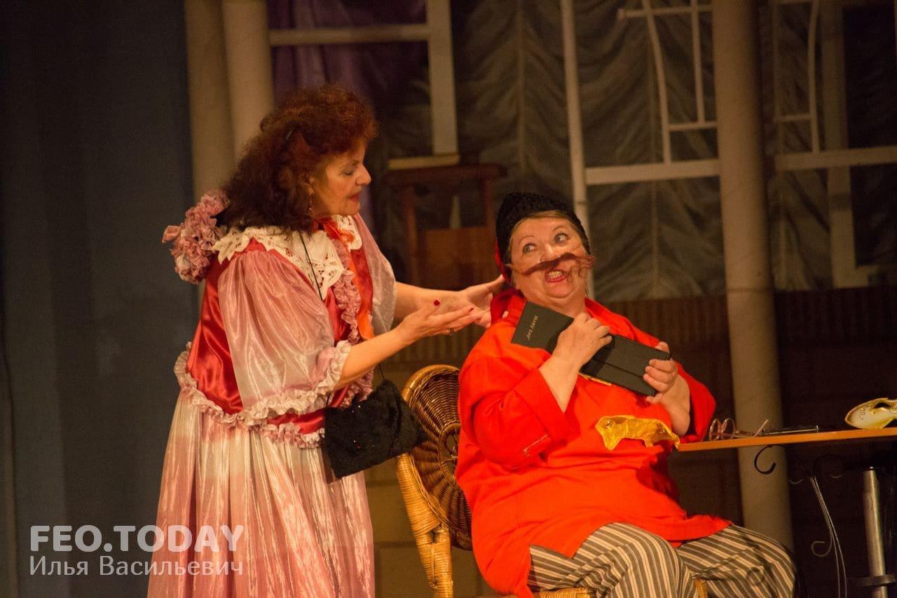 Спектакль «Немного нежности». Театр Беляновой, Феодосия #8676