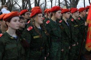 Фото митинга в память о Керченско-Феодосийском десанте #6484
