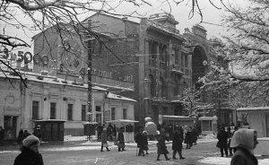 Снежный Крым #14728