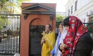В Феодосии установили памятную доску 100-летия Русского Исхода #15410