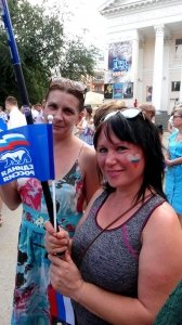Фото празднования Дня флага России в Феодосии #2904