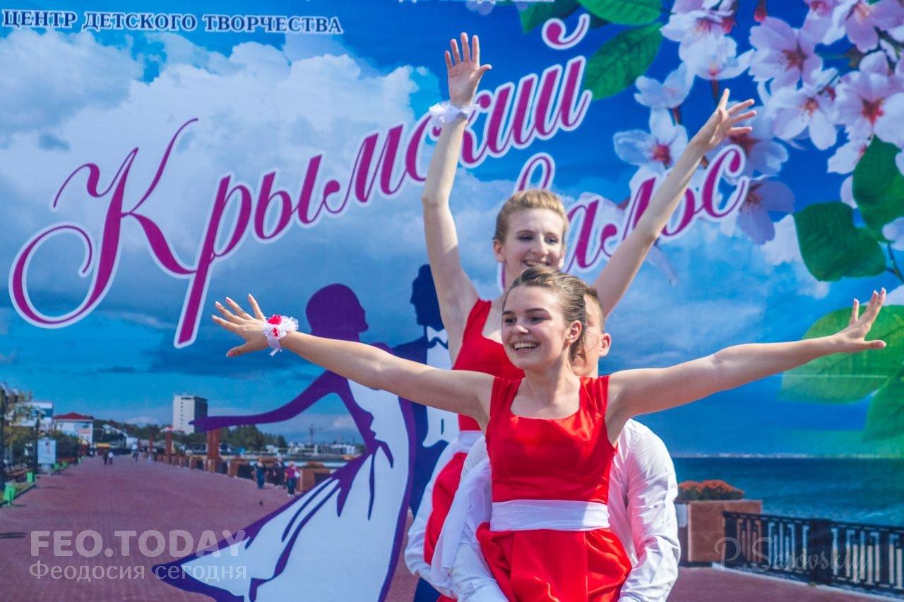 «Крымский вальс» в Феодосии #9865