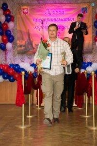 Фото награждения лучших предпринимателей Феодосии #5805