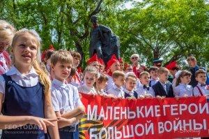 96-летие Всесоюзной пионерской организации Ленина #11319