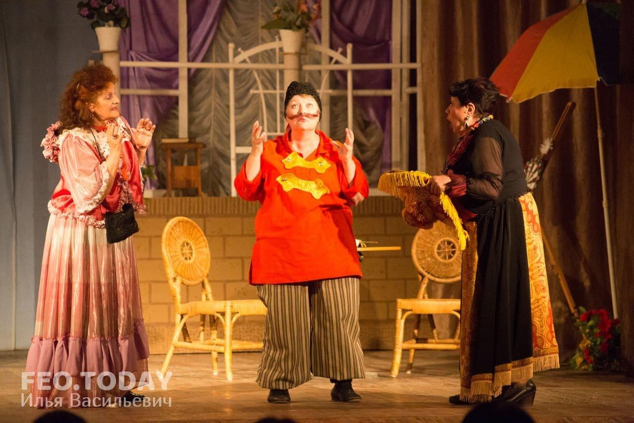 Спектакль «Немного нежности». Театр Беляновой, Феодосия #8677