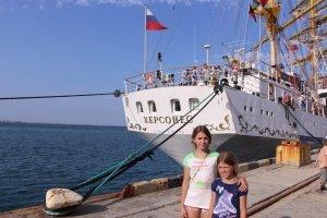 Фото парусного судна «Херсонес» в Феодосии #1196
