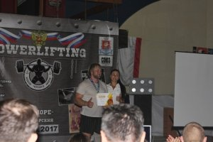 Фото турнира на Кубок Черного моря в Феодосии #2845