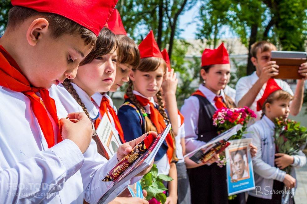96-летие Всесоюзной пионерской организации Ленина #11299