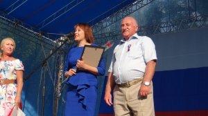 Фото празднования Дня флага России в Феодосии #2911