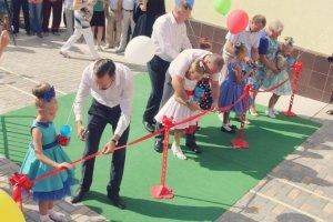 Открытие детского сада в Феодосии #13986