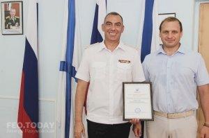 День ВМФ в Феодосии #13769
