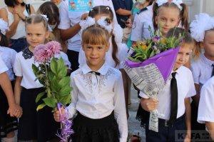 Первый звонок в Феодосии, школа №3 #15364