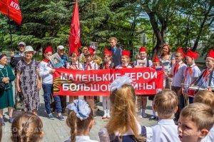 96-летие Всесоюзной пионерской организации Ленина #11317