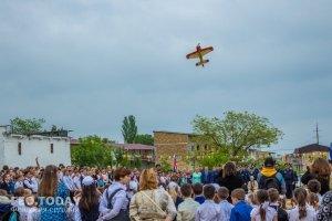 Акция «Бессмертная эскадрилья» в Приморском #9976