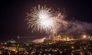 В Феодосии отметили День России #12634