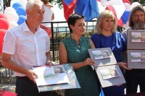 Фото спецгашения марки с Айвазовским в Феодосии #854
