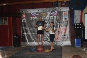 Фото турнира на Кубок Черного моря в Феодосии #2846