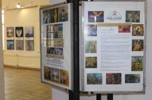 Фото выставки «Ангелы, к которым можно прикоснуться» в Феодосии #3877