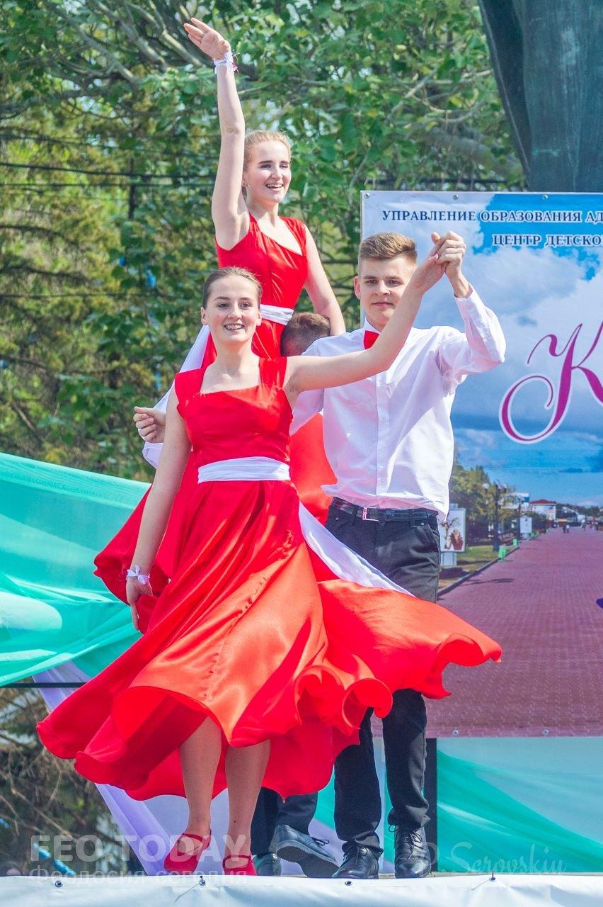 «Крымский вальс» в Феодосии #9867