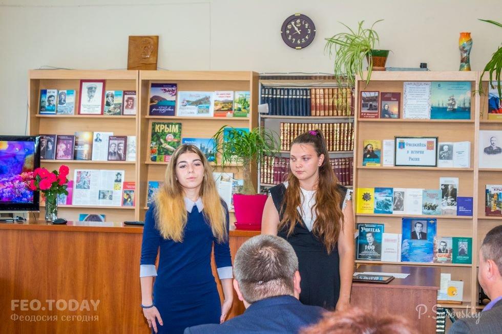Собрание ко Дню библиотек в Феодосии #11450
