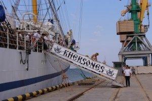 Фото парусного судна «Херсонес» в Феодосии #1202