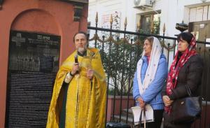 В Феодосии установили памятную доску 100-летия Русского Исхода #15398