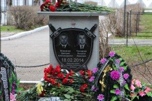 18 февраля-день памяти погибших бойцов на Майдане #14760