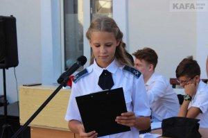 Первый звонок в Феодосии, школа №3 #15361