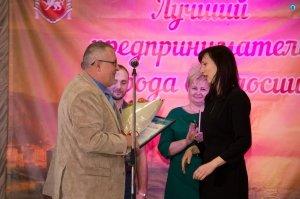 Фото награждения лучших предпринимателей Феодосии #5803