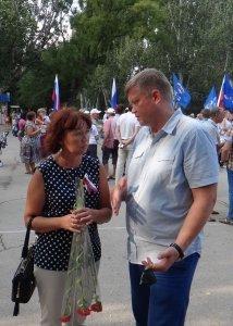 Фото празднования Дня флага России в Феодосии #2903