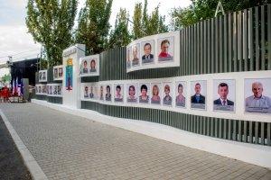 Фото торжественного открытия Доски почета в Феодосии #1076