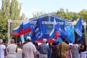 Фото празднования Дня флага России в Феодосии #2902
