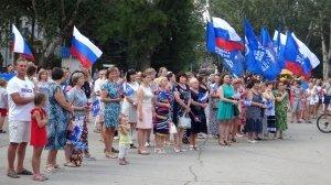 Фото празднования Дня флага России в Феодосии #2915