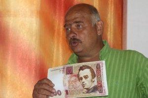Фото выставки «Художники & банкноты» в Феодосии #728