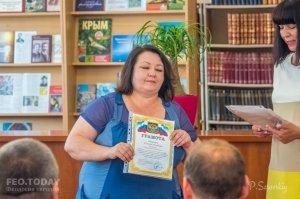 Собрание ко Дню библиотек в Феодосии #11436