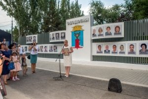 Фото торжественного открытия Доски почета в Феодосии #1069