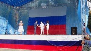 Фото празднования Дня флага России в Феодосии #2918