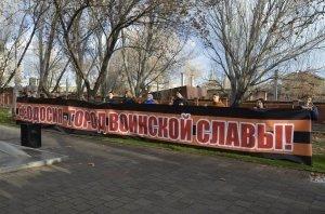 Фото митинга в честь Дня Героев Отечества в Феодосии #6228