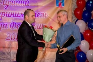 Фото награждения лучших предпринимателей Феодосии #5824